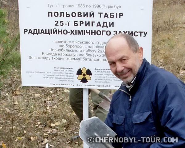 Олег Векленко около знака 25й бригады