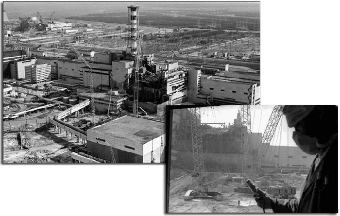 Фотографія аварії на Чорнобильській атомній станції поряд з Прип'яттю