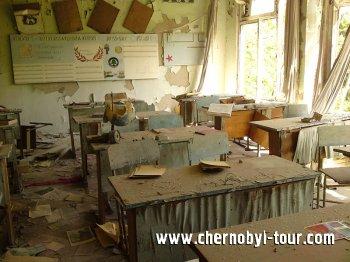 3 октября - Плановая однодневная поездка в Чернобыльскую зону