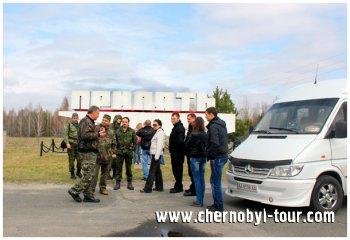 28 апреля - акционная поездка в Чернобыльскую зону